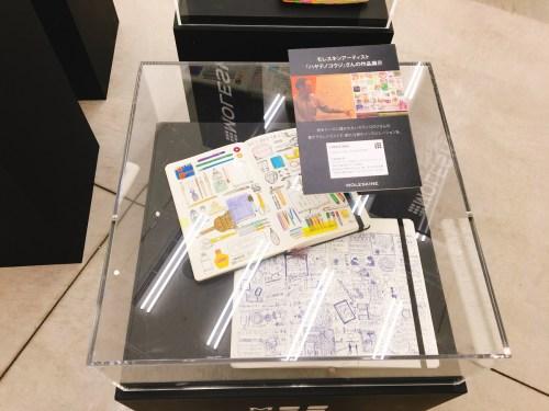 銀座・伊東屋B1会場でのモレスキン作品展示