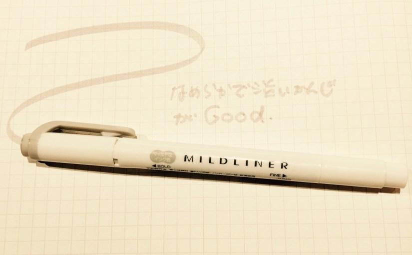 旅の手描き地図作成にオススメ。「マイルドライナー(マイルドグレー)」