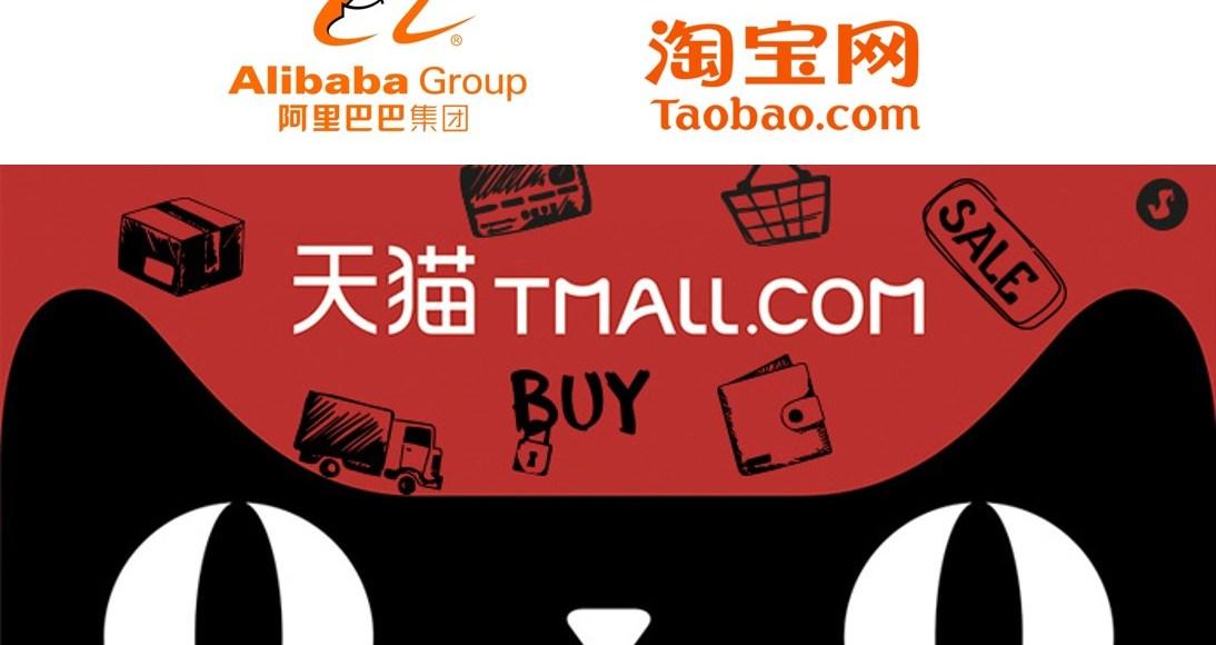 Alibaba DIEN AI Boosts E-Commerce Ad Effectiveness | Synced
