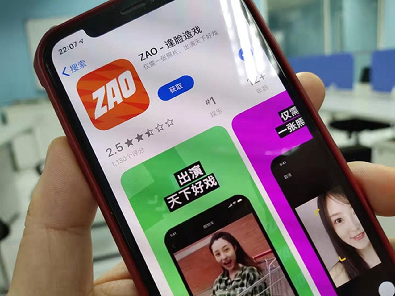 """Application Porn chinese """"deepfake"""" app goes viral, renewing concerns about"""