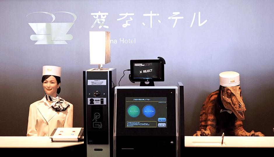 henn-na-premier-hotel-robotique-4.jpg