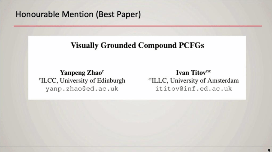 EMNLP2020 Honourable Mention (Best Paper).png
