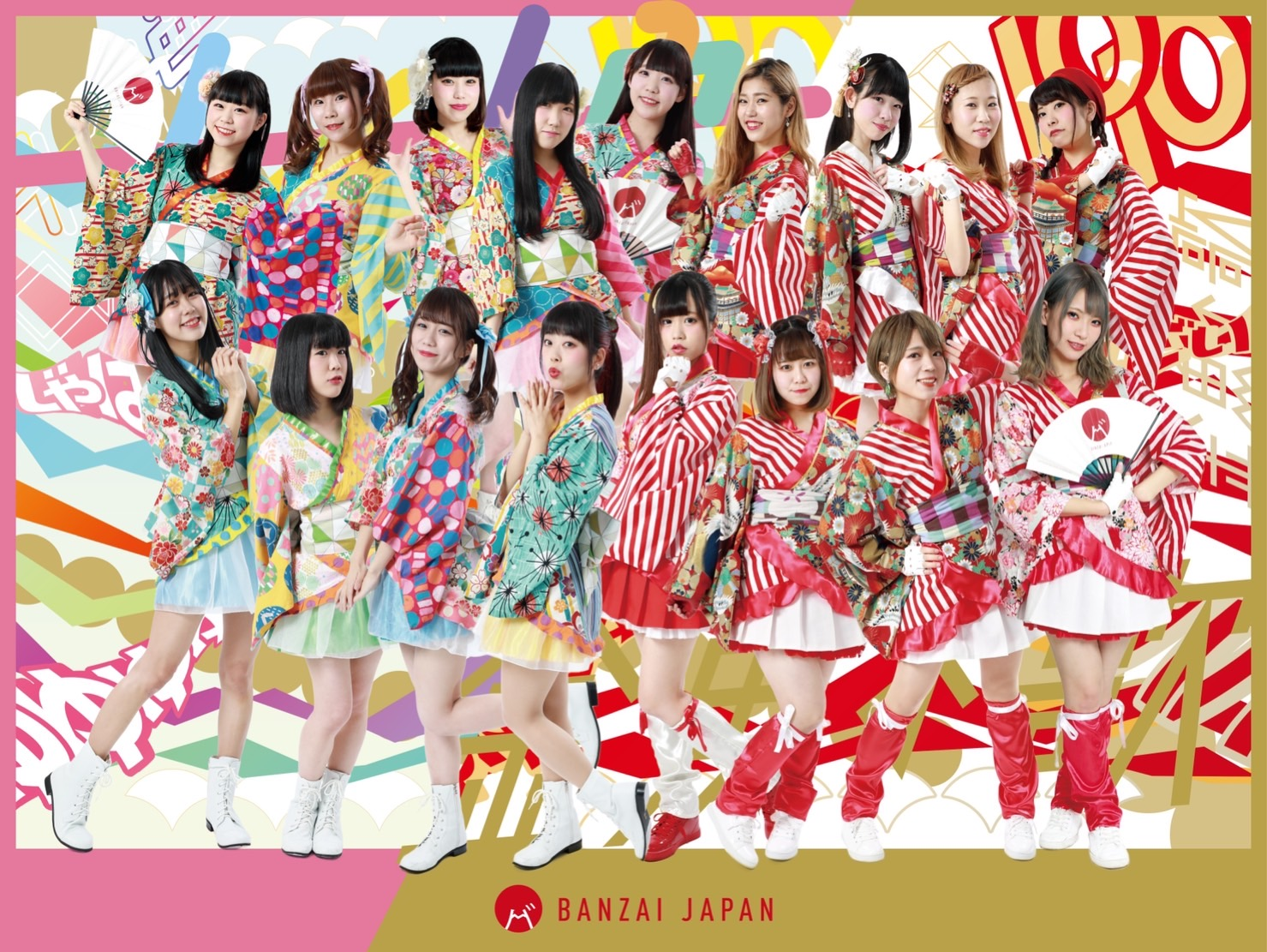 BANZAI JAPAN's 2nd Single「Jumpin' up!JAPAN!」has been released!