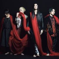 [:en]MUCC No-Audience Concert to Broadcast Live on June 21 (Sun)![:zh]MUCC 6月21日(周日)无观客现场直播![:]