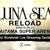 [:en]LUNA SEA's First Worldwide Live Streaming of Their Saitama Super Arena 2 DAYS Shows Has Been Decided![:]