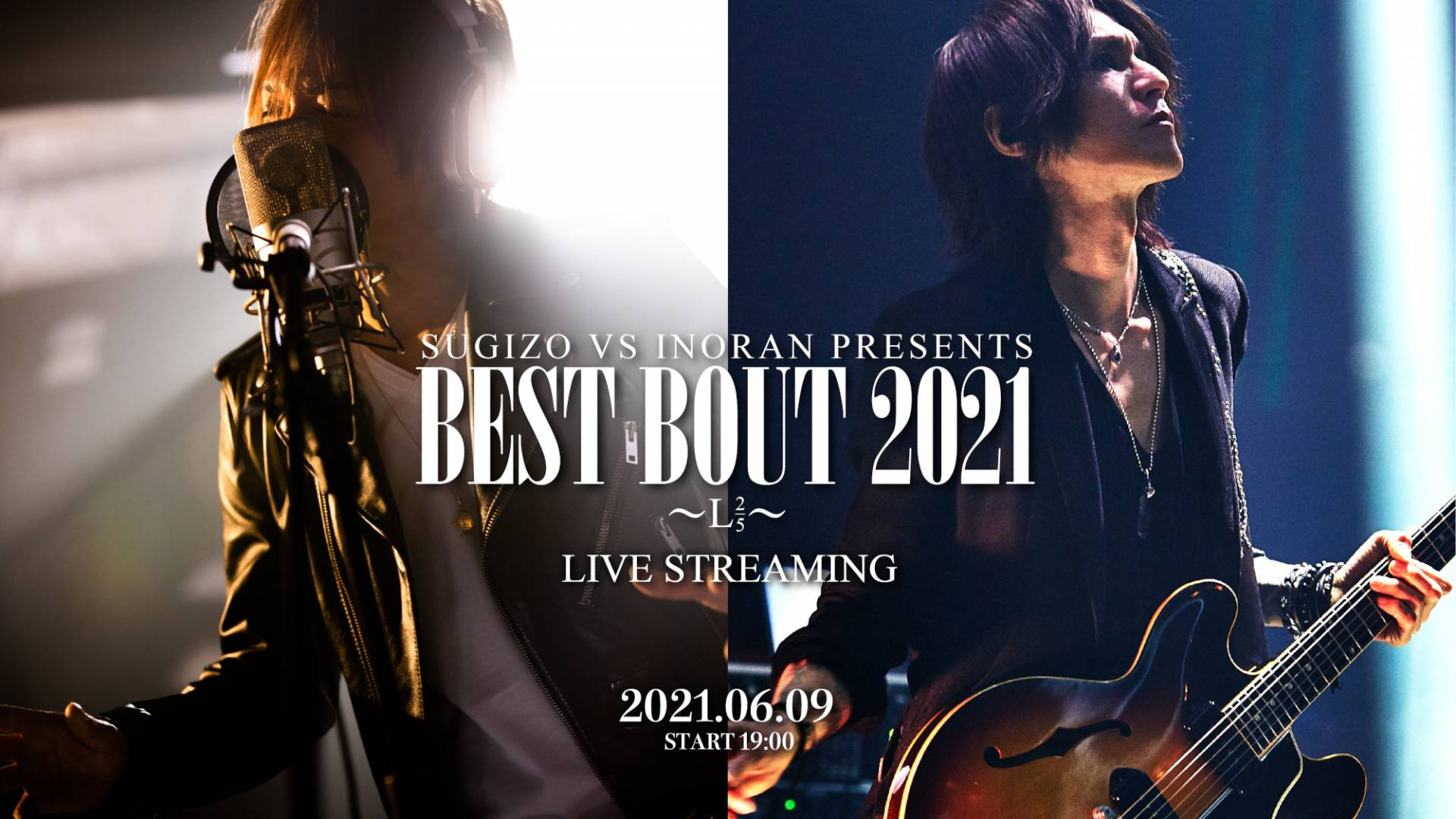 """Tickets are now on sale for SUGIZO and INORAN's live stream """"battle"""" event """"SUGIZO vs INORAN PRESENTS BEST BOUT 2021~L2/5~"""""""