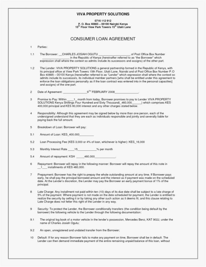 Free Loan Agreement Template South Africa