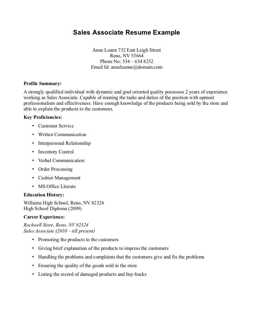 Good Resume For Retail Job