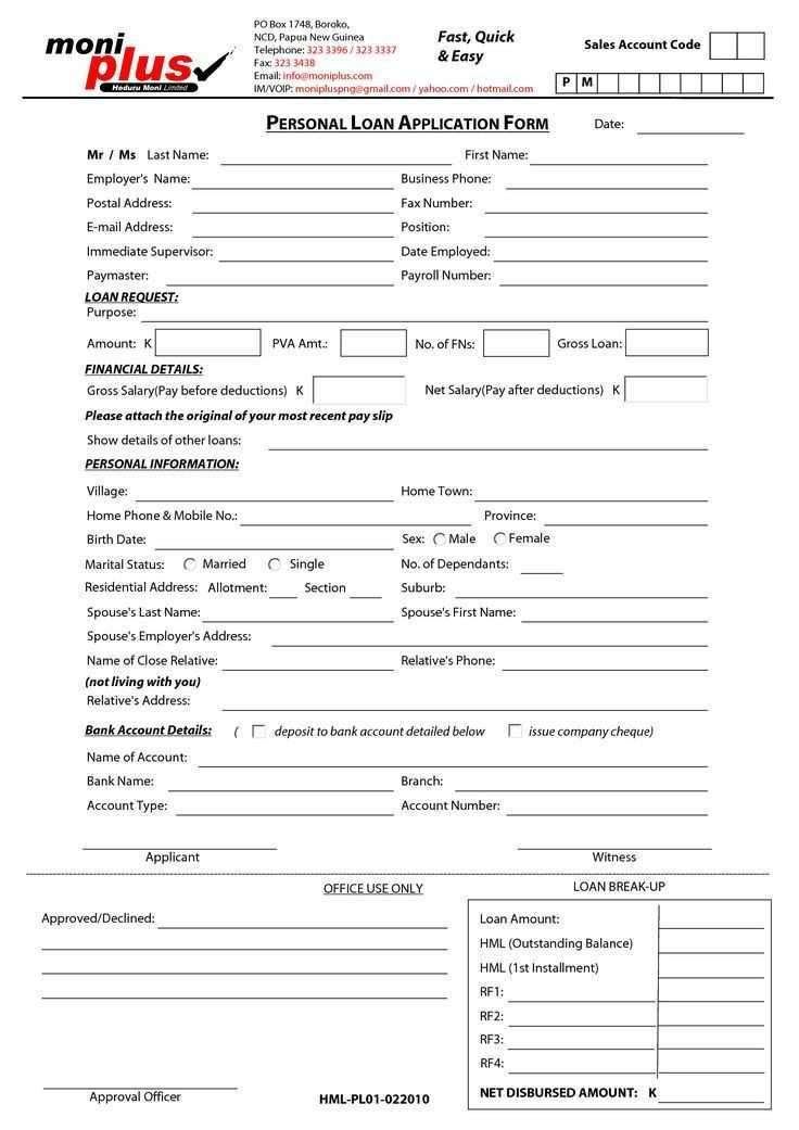 Personal Loan Agreement Receipt Template