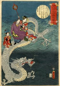 The Dragon Kunisada II Utagawa Buddha riding on the back of a giant sea-dragon.