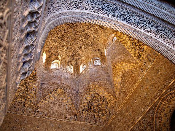 Sala de los Abencerraje, Alhambra  © jvwpc with CCLicense