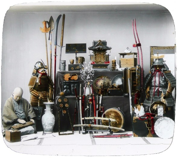 Tools of the Samurai: Old Japanese Military Paraphenalia by T. Enami (1890s), Public Domain Image