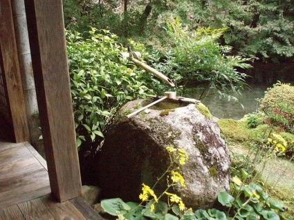 Tsukubai at Rengeji, Kyoto