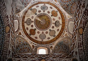 Restored Mosque Ceiling, Yemen