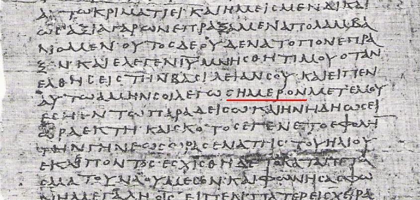 Błędy w tekście greckim ewangelii