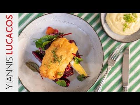 Μπακαλιάρος σκορδαλιά με σαλάτα παντζάρι | Yiannis Lucacos