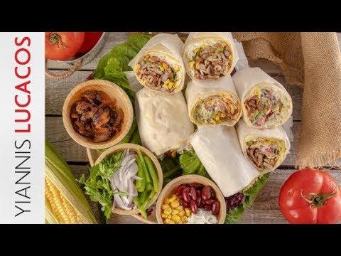 Burrito με γύρο χοιρινό | Yiannis Lucacos