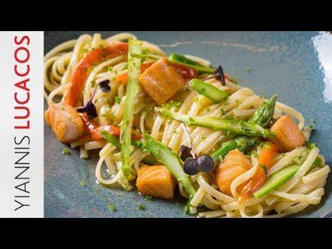 Λιγκουίνι με σολομό, σπαράγγια & λεμόνι | Yiannis Lucacos