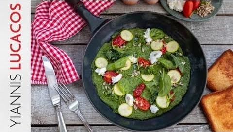 Ομελέτα πράσινη   Yiannis Lucacos