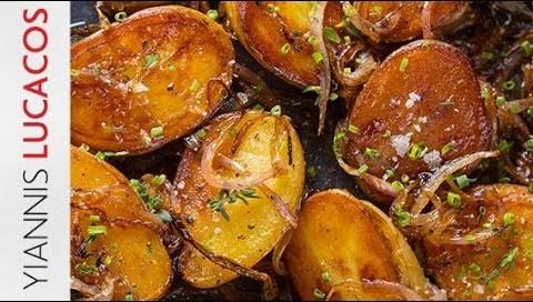 Πατάτες σοτέ με καραμελωμένα κρεμμύδια   Yiannis Lucacos