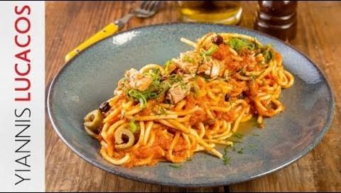Σπαγγέτι με τόνο, σάλτσα ντομάτα, κάπαρη, πράσινες ελιές & σταφίδες   Yiannis Lucacos