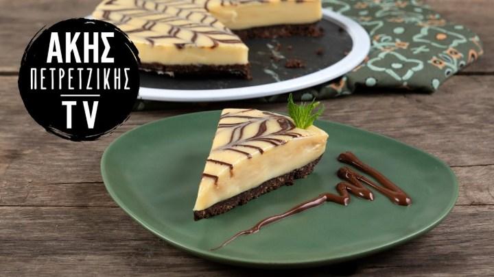 Τάρτα Λευκής Σοκολάτας Επ. 12 | Kitchen Lab TV | Άκης Πετρετζίκης