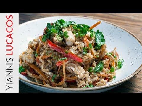 Τηγανητό ρύζι με κοτόπουλο & λαχανικά | Yiannis Lucacos