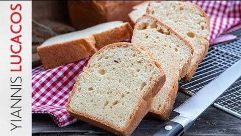 Ψωμί μπριός   Yiannis Lucacos