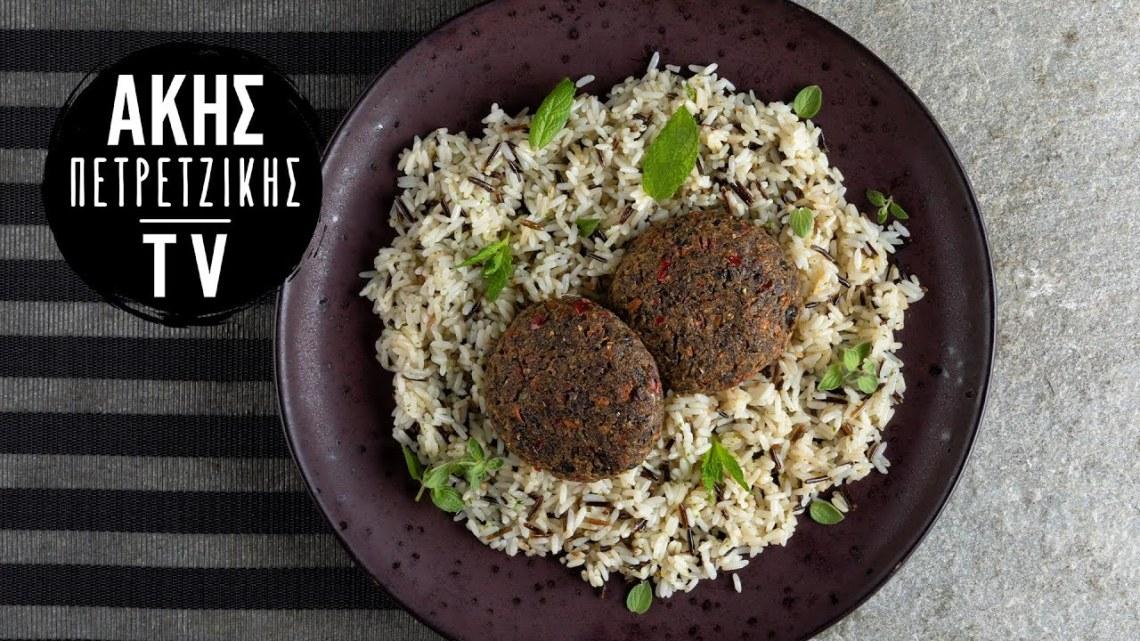 Μπιφτέκια Λαχανικών Επ. 29 | Kitchen Lab TV | Άκης Πετρετζίκης