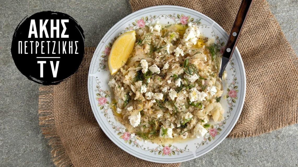 Λαχανόρυζο Επ. 27 | Kitchen Lab TV | Άκης Πετρετζίκης