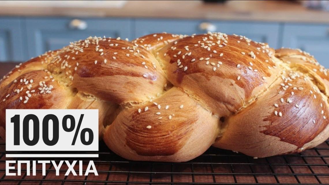 Εύκολα & Αφράτα Τσουρέκια με Ζαχαρούχο Γάλα και Ίνες (ΧΩΡΙΣ ΜΙΞΕΡ) 100% ΕΠΙΤΥΧΙΑ!