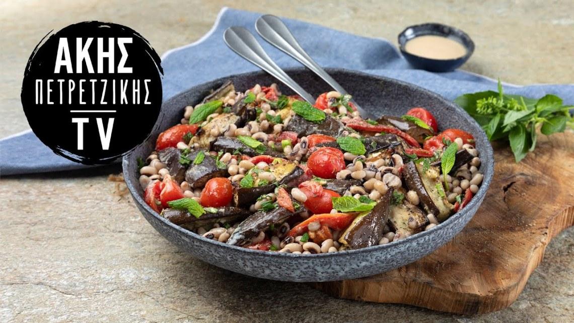 Σαλάτα με Μαυρομάτικα και Μελιτζάνες Επ. 54 | Kitchen Lab TV | Άκης Πετρετζίκης