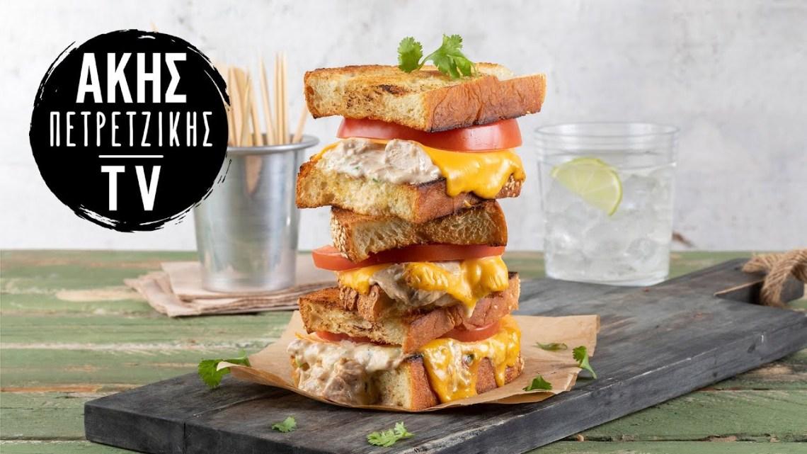 Tuna Melt Sandwich Επ. 52 | Kitchen Lab TV | Άκης Πετρετζίκης