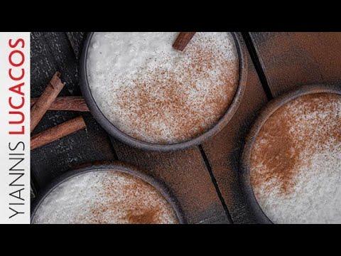 Ρυζόγαλο | Yiannis Lucacos