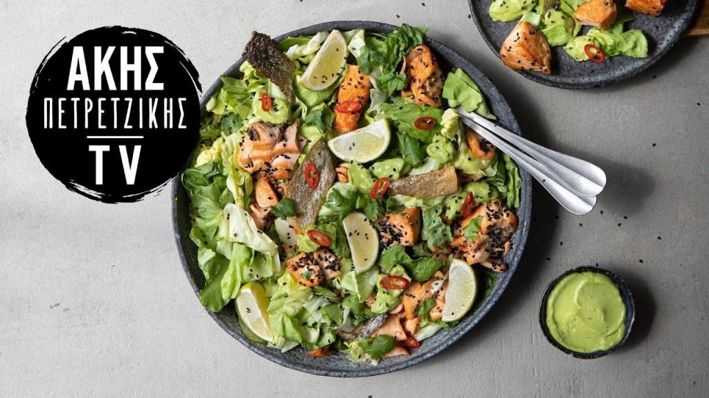 Σαλάτα με Σολομό και Αβοκάντο Επ. 63   Kitchen Lab TV   Άκης Πετρετζίκης