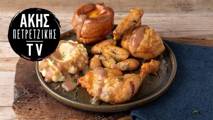 Κυριακάτικο Ψητό Κοτόπουλο Επ. 2 | Kitchen Lab TV | Άκης Πετρετζίκης