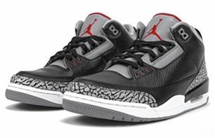 Jordan Cement 3