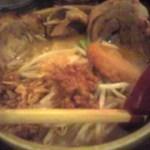 麺屋・國丸 炙りチャーシュー味噌ラーメン