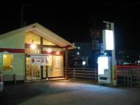 豚太郎南国バイパス店