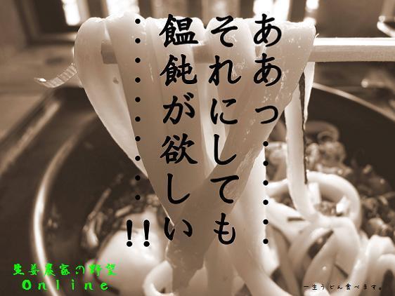 2012トップ2-1-1 完成!