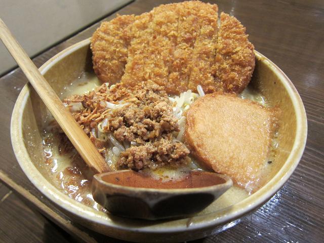 麺屋・國丸。南国店 九州麦味噌 味噌カツらーめん(大盛)