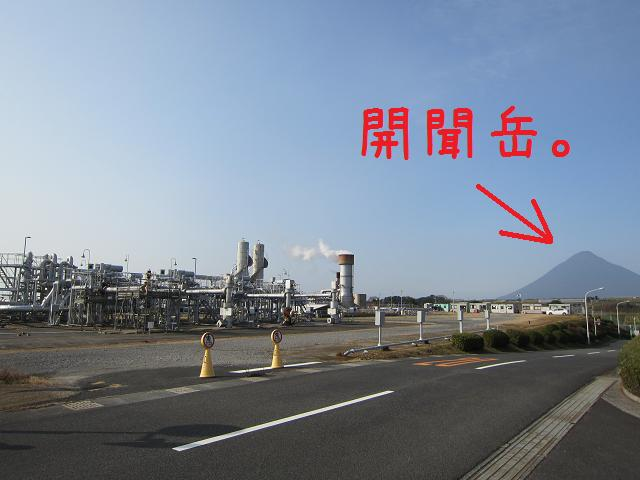 3日目!地熱発電所!