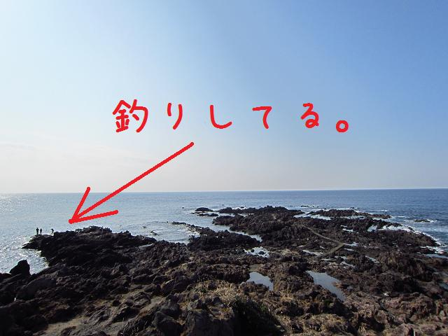 3日目!長崎鼻!5