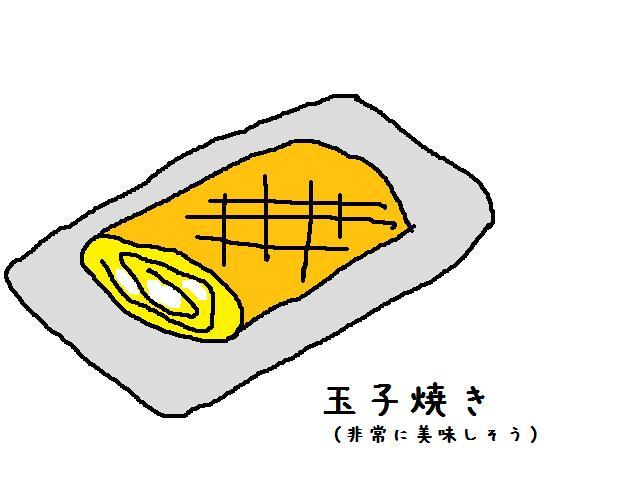 おおつ製麺 玉子焼き(イメージ図)