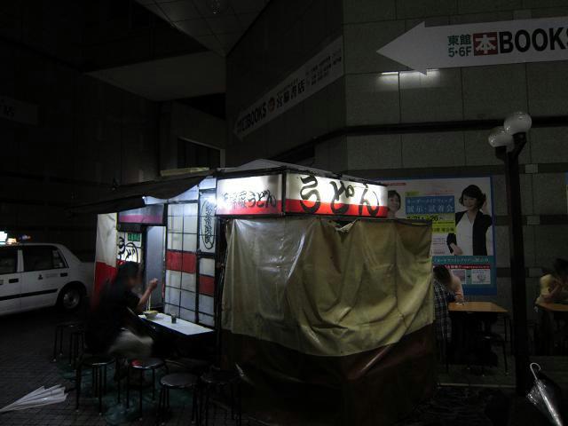 和楽路屋(わらじや) うどん・そば・ロボット屋台