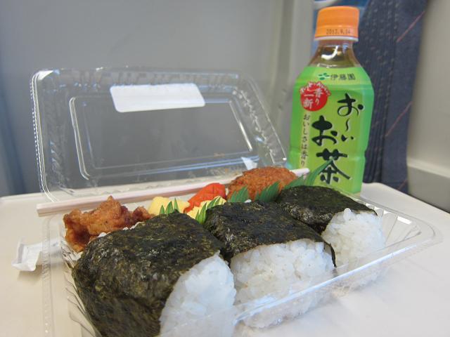 喜寿・静岡伊豆放浪記! 第3話 「高知~岡山」
