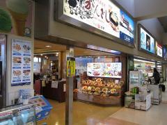 高知空港 チャオ