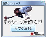 晴耕雨読2015