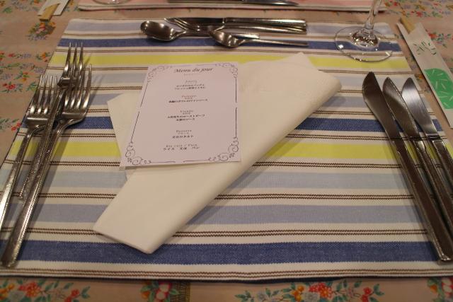 産婦人科・お祝い膳1