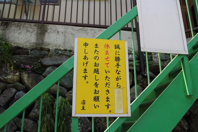 釜揚げうどん遊(大豊町)釜玉山11